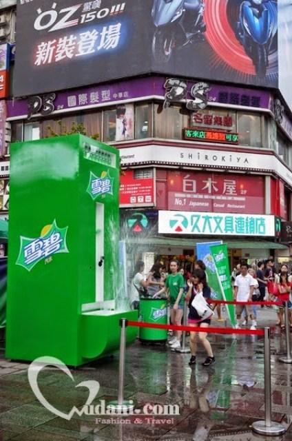【活動】雪碧清涼販賣機,讓你體驗爆炸的清涼快感 @吳大妮。Annie
