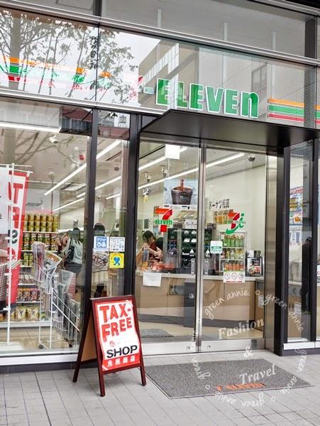 【日本東京】沒想到在日本血拼,連部份7-11都能退稅~必購入高絲雪肌粹 @吳大妮。Annie