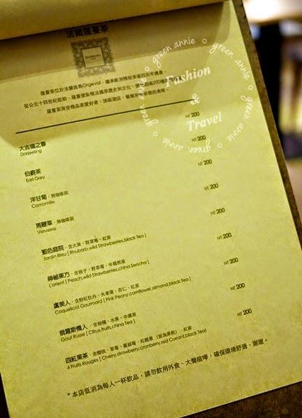 【咖啡店】4MANO~二訪依舊美味的麻糬鬆餅 @吳大妮。Annie