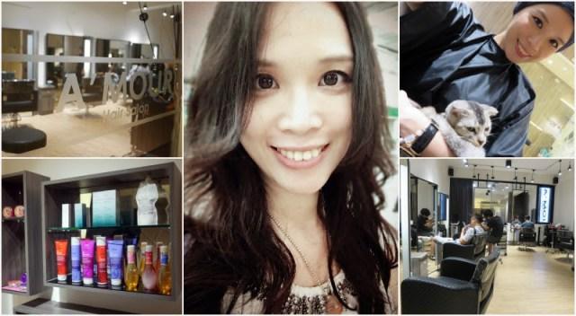 【髮型】 新分店A`mour 252 ~可以找設計師winnie 染、燙、護髮唷 @吳大妮。Annie