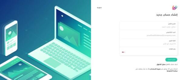 الخطوة الأولي من خطوات إنشاء موقع ويب