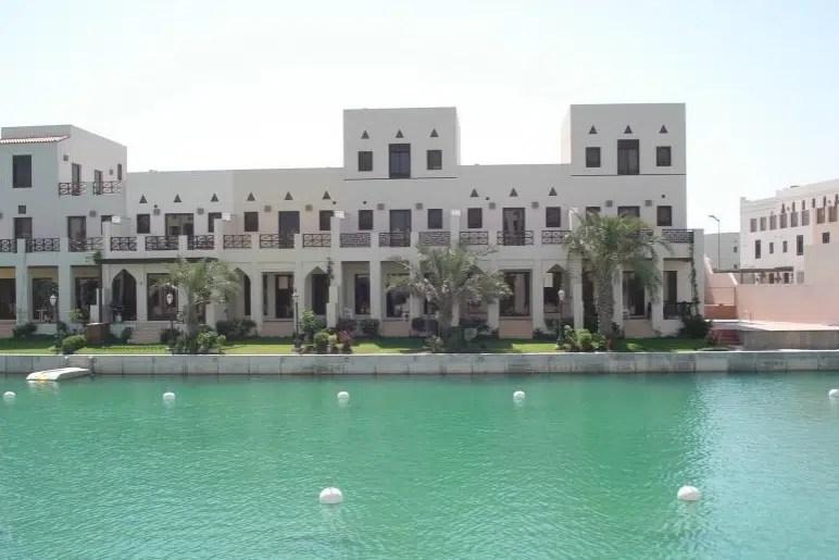 جزر امواج البحرين