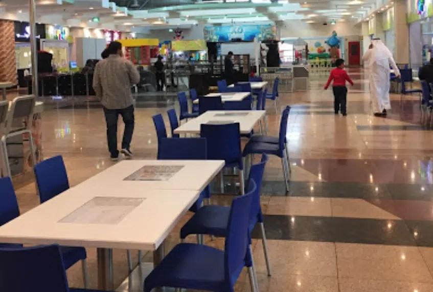 مجمع ديسكفري في الكويت
