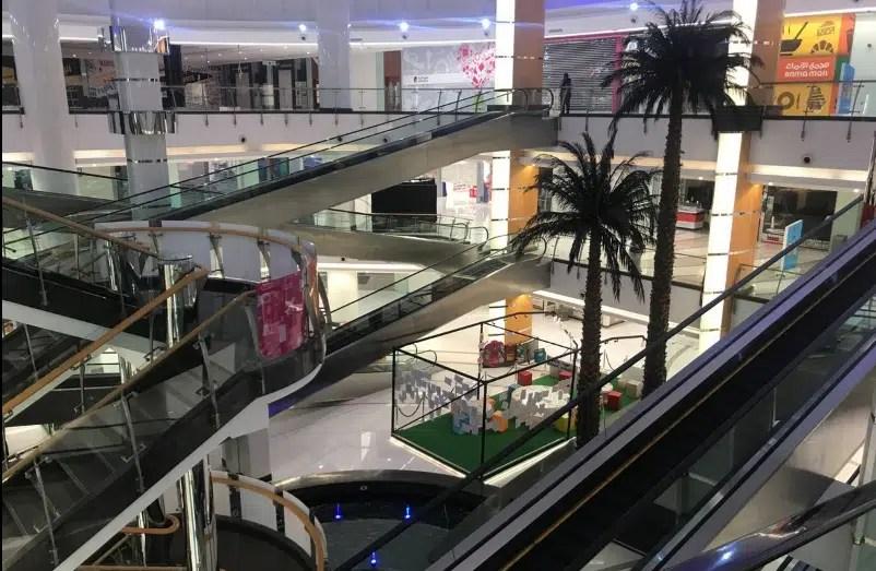 مجمع الانماء البحرين