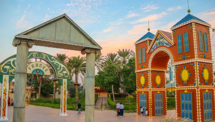 المنتزه دبي