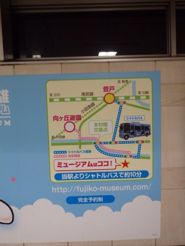 Peta Menuju Museum FFF