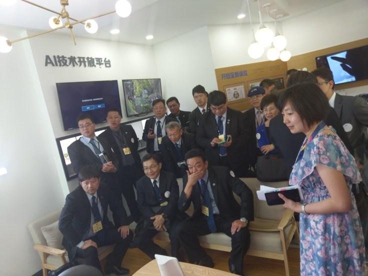 北京參訪5天_180531_0323.jpg