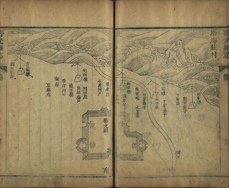 shou-guang-xian-zhi11