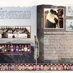 Beijing Olympic Chinese Wushu Treasure Stamp Album - Oliver Hasler
