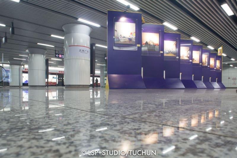 hangzhou metro exhibition tim vukan