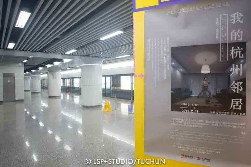hangzhou subway exhibition tim vukan