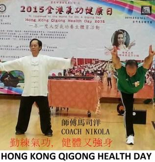 HONG-KONG-QIGONG-DAY (1)