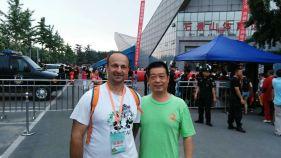 beijingnews-mmexport1468977002193 (1)