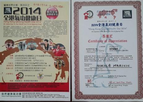 diploma-health-qigong-20161028_155430-1-3