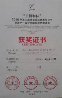 diploma-wushu-iwuf-taichi-taijiquan-20161028_172946-1-25