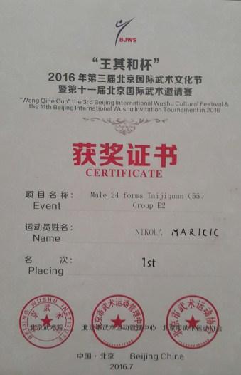 diploma-wushu-iwuf-taichi-taijiquan-20161028_172946-1-26