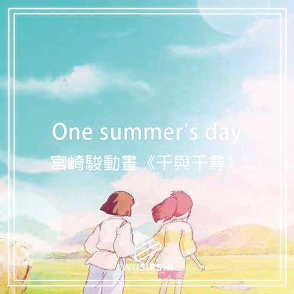 One summersday