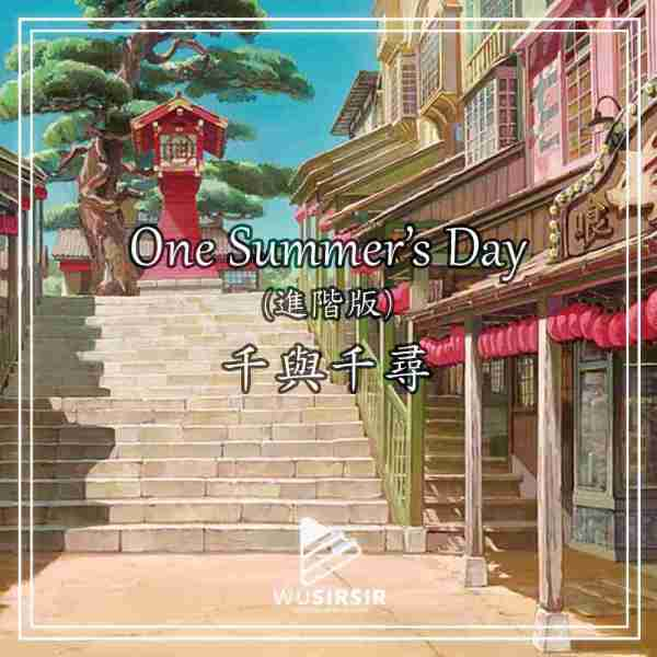 one summers day advance