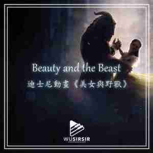 Beauty and the Beast CH