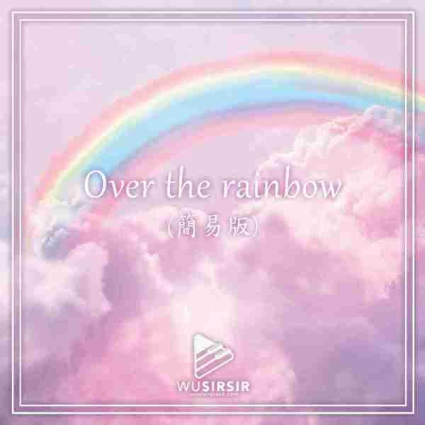 Somewhere over the rainbow 3star