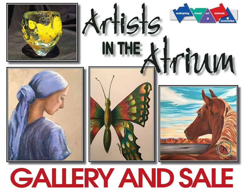 Fall Artists in the Atrium 2017