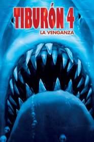 Tiburón 4: La venganza