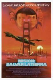 Viaje a las Estrellas 4: Misión, salvar la tierra