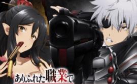 Arifureta Shokugyou de Sekai Saikyou الحلقة 1