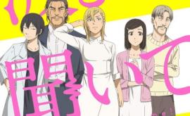 Nami yo Kiitekure الحلقة 12 والاخيرة