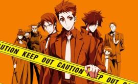 اوفا Keishichou Tokumubu Tokushu Kyouakuhan Taisakushitsu Dainanaka: Tokunana OVA