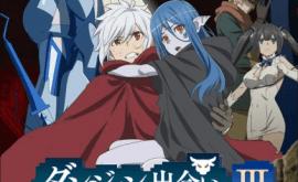 Dungeon ni Deai wo Motomeru no wa Machigatteiru Darou ka III الحلقة 1