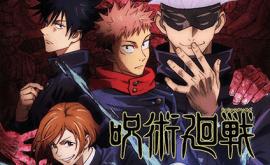 Jujutsu Kaisen (TV) الحلقة 1