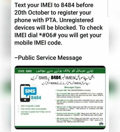 Register Your Mobile with PTA in Device verification ...