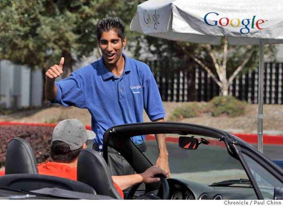 Google Security Guard