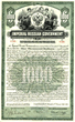 Scripophily.com offers Authentic Defaulted Russian Bonds as Collectibles