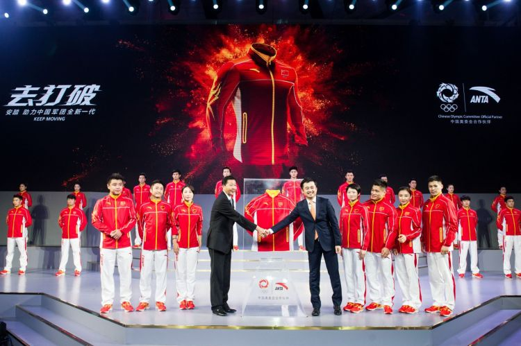 "Chinese Team in their Anta Sports ""Dragon Uniform"" using DuPont™ Sorona®"