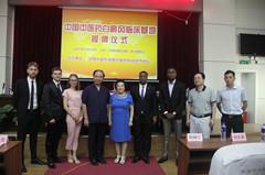 Chinese medicine vitiligo clinical hospital established