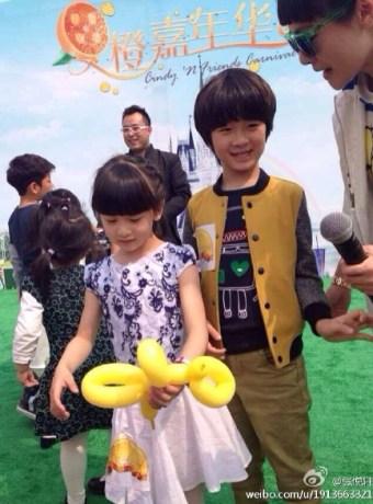 Tiantian Cindy