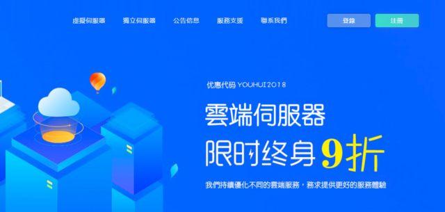 羊毛党之家 只能做站不能代理注意-UOvZ: VPS月付65元 / 1G内存 / 20G SSD / 不限流量 / 3Mbps / KVM / 香港BGP CN2 / 支持WIN和多快照热备份回滚  https://yangmaodang.org