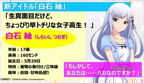百萬Live P 們嗨起來,《偶像大師百萬Live》公佈手游詳細信息與武道館演唱會企劃