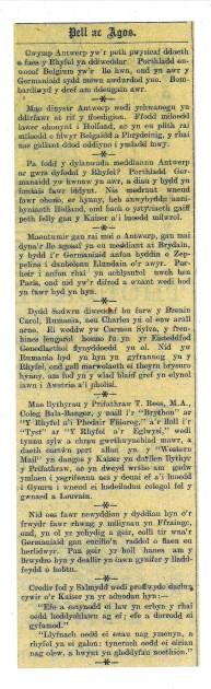 1914 WW1 week 12 Pell ac Agos