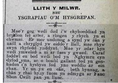 1916 week 95 CTA 26-5-16 Llith y Milwr