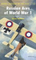 Russian Aces of World War I