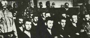 Princip on trial