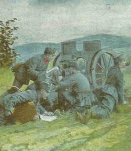 Austro-Hungarian artillery men
