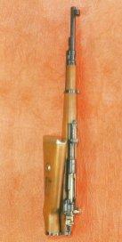 Mauser rifle Model 33/40