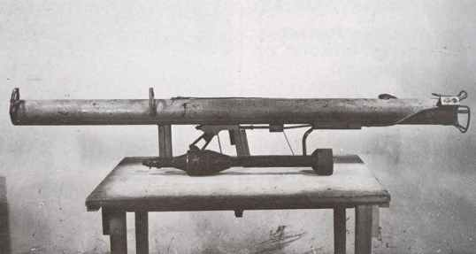 Panzerschreck with 88 mm bomb.
