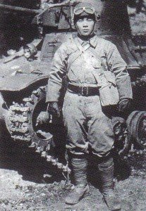 Crew member of a Japanese Type 95 Ha-Go light tank