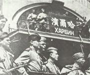 capture of Harbin