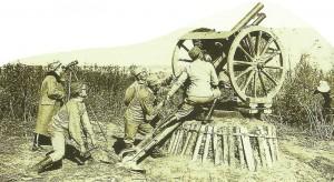 Austro-Hungarian field gun as AA gun